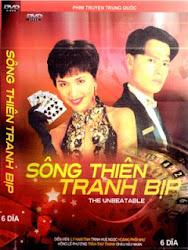 Who's The Winner V 1998 - Nhất đỏ nhì đen 5 - Song thiên tranh biệp